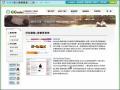 教育部創用CC資訊網-好站連結-音樂與音效 pic