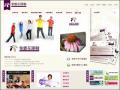 教育部紫錐花運動 pic