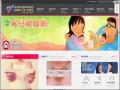 台南市未成年懷孕服務資源網