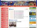 臺南市政府防災資訊服務入口網站